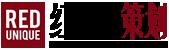红一格策划|专注文旅产业全案策划和规划设计机构